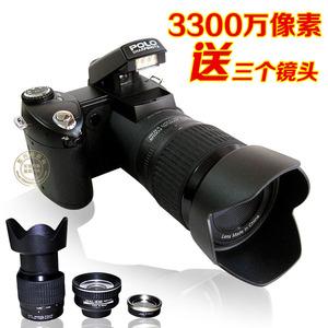 正品长焦数码照<span class=H>相机</span>高清家用旅游摄像类单反<span class=H>相机</span>录像包邮特价