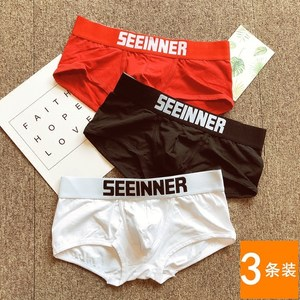 3条装纯棉男士<span class=H>内裤</span> 纯色简约舒适运动男平角裤 青年紧身四角短裤