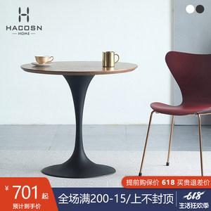 现代简约个性北欧圆台桌子家用吃饭<span class=H>餐桌</span>咖啡桌办公休闲销售洽谈桌