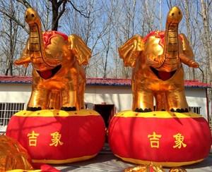 3米金象 4米充气大象气模 庆典金象 开业庆典金象 吉祥金象