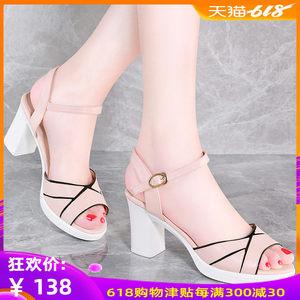 粗跟<span class=H>凉鞋</span>女2019夏季新款百搭罗马中跟仙女风防水台白色时尚高跟鞋