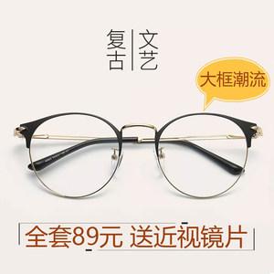 配成品近视眼镜男女100/150/200/250/300/350/400/500度大框潮流