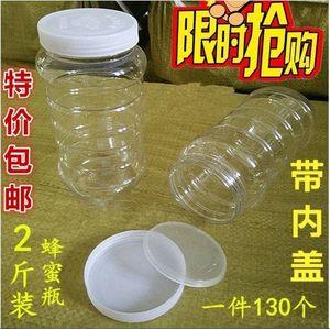 蜂蜜瓶塑料瓶子3斤装pet食品罐2斤5斤加厚透明包装蜜糖密封罐