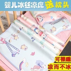 婴儿<span class=H>凉席</span>新生儿冰丝透气婴儿床夏季宝宝儿童草席子午睡专用幼儿园
