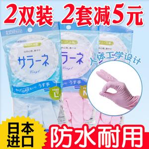 日本进口<span class=H>家务</span>洗碗乳胶<span class=H>手套</span>防水耐用薄款塑胶<span class=H>手套</span>洗衣橡胶皮<span class=H>手套</span>