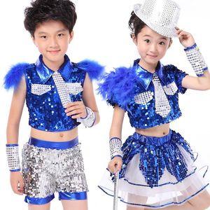 六一儿童爵士舞演出服装男女亮片羽毛<span class=H>表演服</span>宝蓝色幼儿园舞蹈服装