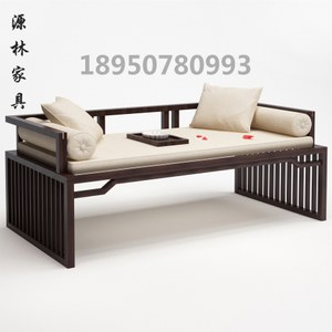 新中式罗汉床实木双人<span class=H>沙发</span>床榻现代中式<span class=H>沙发</span>组合茶楼禅意家具定制