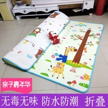 Baby Climbing Pad Thickening Household Baby Learning to Crawl Summer Children's Living Room Pad is safe, non-toxic and tasteless