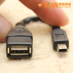包邮明基MID S6 R71平板mini USB OTG数据线转接线读取u盘优盘