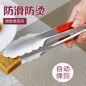 食品夹子 面包夹 烧烤夹 不锈钢 牛排夹 食物夹子 烹饪工具<span class=H>用品</span>