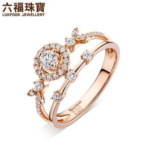 六福<span class=H>珠宝</span>小公主<span class=H>钻石</span>戒指女款18K彩金戒指群镶四爪结婚钻戒27294