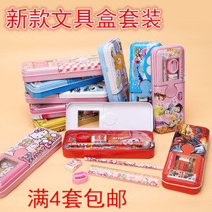 新款 礼盒<span class=H>用品</span>文化日常学习电子词典生日礼物 套装儿童文具幼儿园