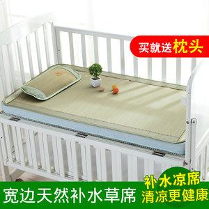 夏季儿童凉席幼儿园午睡专用凉席<span class=H>草席</span>婴儿床凉席新生儿席子可定做