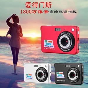 正品行货 1800万像素 家用<span class=H>数码</span>照相机 超薄 特价爱得门斯 DC-K80A