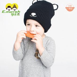 伊米伦男孩<span class=H>秋</span><span class=H>冬款</span>针织帽纯棉儿<span class=H>童帽</span>子毛线帽双层保暖宝宝帽子卡通