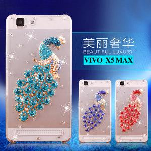 vivo x5max水钻透明外壳手机套步步高x5 Max手机壳新款<span class=H>?;ぬ?/span>韩女