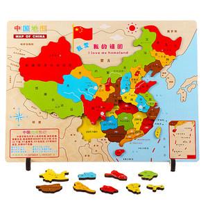 激光雕刻中国<span class=H>地图</span>智力<span class=H>拼图</span>板积木制3-4-6-7-8周岁儿童早教玩具
