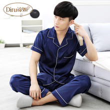 Sleepwear Men Summer Thin Silk Sleepwear Men's Short Sleeves and Long Pants Leisure Large Size Spring and Autumn Silk Home Suit