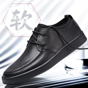 卡丹路皮鞋男春秋新款头层<span class=H>牛皮</span>商务休闲皮鞋真皮软底单鞋系带<span class=H>男鞋</span>