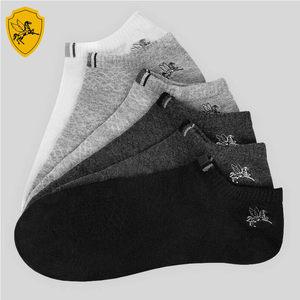 男士袜子<span class=H>短袜</span>夏季船袜低帮纯棉薄款隐形短筒浅口运动防臭袜