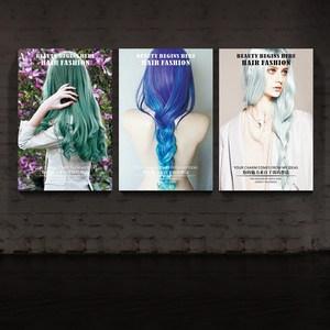 美发店装饰画专用个性时尚发型挂画发?#35033;?#20316;室理发店海报墙面墙壁