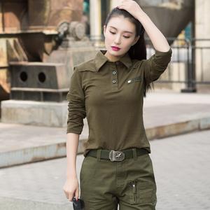 自由骑士户外军迷水兵舞<span class=H>服装</span>女装迷彩服上衣方领修身显瘦长袖T恤