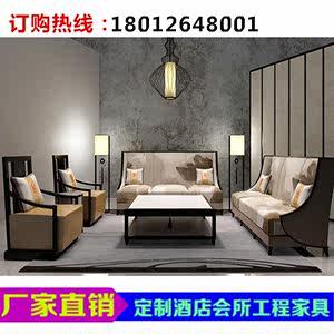 新中式实木<span class=H>沙发</span>现代酒店会所茶楼样板客厅墨荷三人<span class=H>沙发</span>办公家具