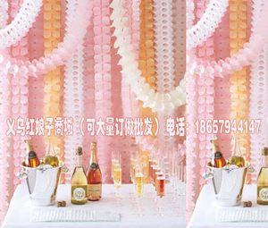 七彩<span class=H>纸拉花</span>四叶草拉条儿童节周岁生日派对结婚庆用品节日装饰