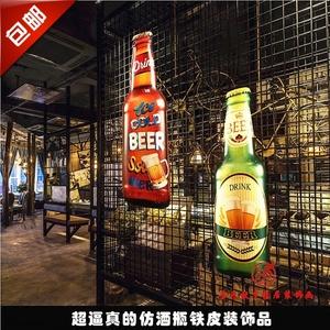 复古工业风仿真啤酒瓶<span class=H>壁饰</span>装饰铁皮画酒吧餐厅墙壁创意铁艺壁<span class=H>挂饰</span>