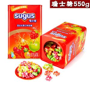 瑞士糖sugus550g 混合果味喜<span class=H>糖果</span>水果软糖瑞士糖包邮批发<span class=H>盒装</span>