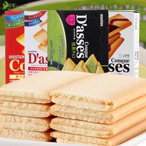 日本进口零食品三立<span class=H>巧克力</span>夹心饼干抹茶味酥薄<span class=H>曲奇</span>饼干12枚入