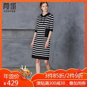 颜域春装女2019新款品牌女装连帽五分袖中长裙黑白条纹针织<span class=H>连衣裙</span>