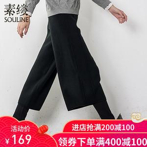 素缕冬装2018新款<span class=H>女装</span>文艺宽松七分<span class=H>阔腿裤</span>针织女裤子QS7325鶭