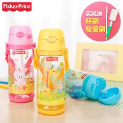 费雪哆啦A梦婴儿童喝水杯便携带吸管背带宝宝学饮杯子学生幼儿园