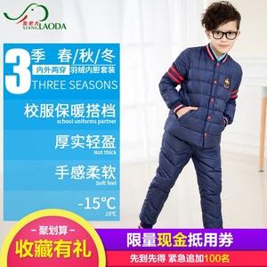 新款象老大男童羽绒内胆套装中大童冬内穿上衣<span class=H>裤</span>子冬季加厚AC87AB