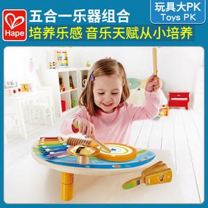 <span class=H>Hape</span>宝宝敲打儿童<span class=H>手敲琴</span>小木琴男女孩1-3岁玩具2岁一周岁生日礼物