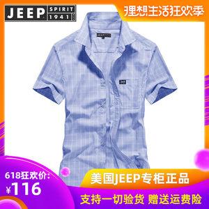 <span class=H>jeep</span>旗�店官方正品牌专卖夏季男士格子短袖<span class=H>衬衫</span>宽松大码衬衣男