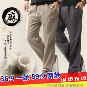 亚麻<span class=H>裤</span>男夏季薄款棉麻<span class=H>裤</span>宽松休闲<span class=H>裤</span>直筒中国风大码长<span class=H>裤</span>子<span class=H>工装</span><span class=H>裤</span>