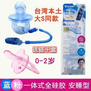 台湾进口优生安抚<span class=H>奶嘴</span>新生婴儿宝宝安睡型一体式全硅胶0-6-18个月