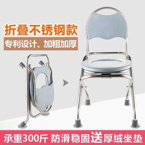 残疾人孕妇老年人坐便器多功能大小便坐椅老人移动<span class=H>马桶</span>可折叠大便