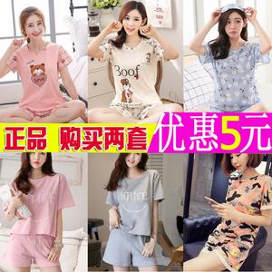 夏天女士<span class=H>睡衣</span>女夏季短袖两件套装可爱韩版清新甜美学生休闲家居服