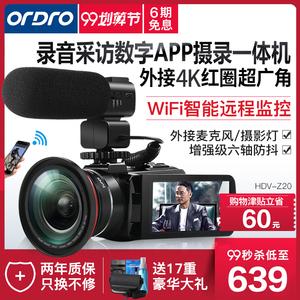 台湾欧达Z20摄像机高清数码dv专业摄录一体机智能增强6轴防抖Wifi