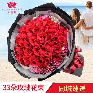 红玫瑰花束<span class=H>鲜花</span>速递同城33朵玫瑰花束礼盒杭州花店网红花束上海