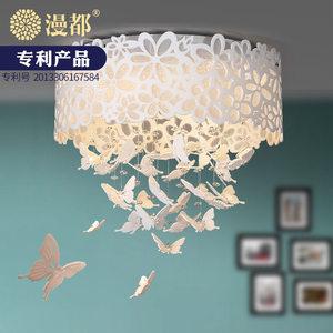蝶恋花led卧室吸顶灯客厅餐厅温馨浪漫少女儿童房间水晶灯具套餐