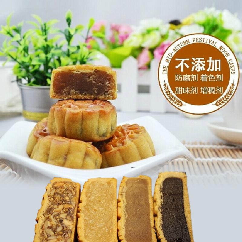【诺丁】广式蛋黄莲蓉五仁月饼8个