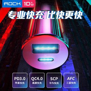 ROCK车载充电器苹果PD快充USB转换<span class=H>插头</span>点烟器一拖二金属通用