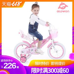 儿童<span class=H>自行车</span>奥特王12/14/16寸2-3-5-6岁宝宝女童小孩童车女孩单车