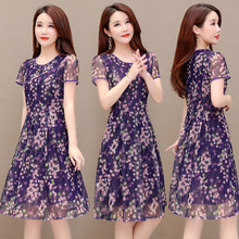 Mid-aged and old women's summer Chiffon dress, mother's dress, new large mid-long skirt of 30-40-50 years old in 2019