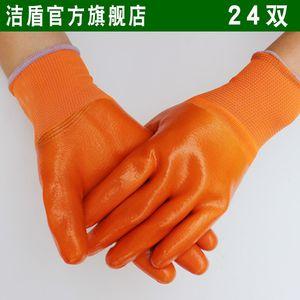 纯胶pvc满挂涂胶挂胶防水防滑耐油加厚全浸胶工作劳保<span class=H>手套</span>