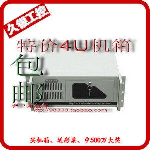 热买4U<span class=H>机箱</span> 1.2钢板 4u服务器 工控 工业 仪器<span class=H>机箱</span> 硬盘防震